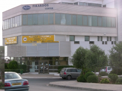 Offices for Rent in Paphos